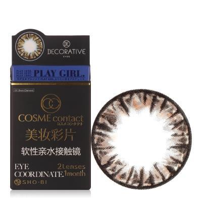 妆美堂日本DECORATIVE美妆彩片月抛2片装-钻石黑