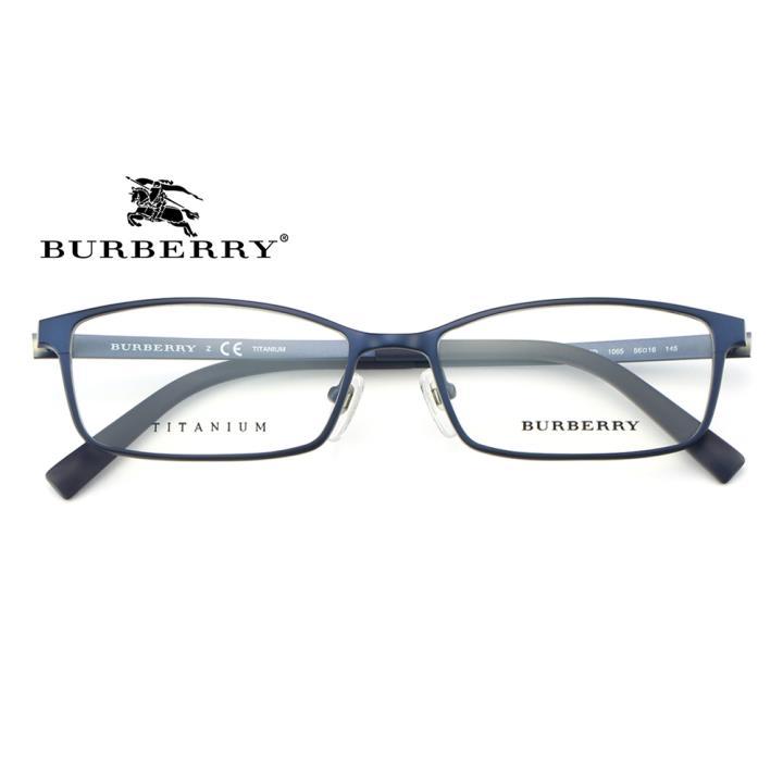 BURBERRY钛合金框架眼镜0BE1276TD 1065 56