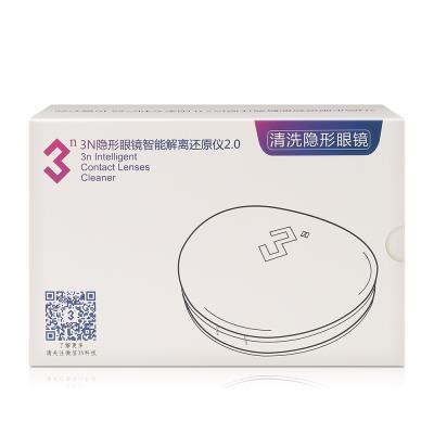 3N 隐形眼镜智能解离还原仪2.0 粉色