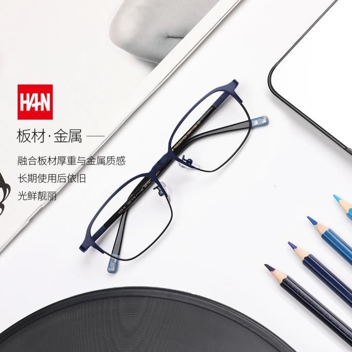 HAN COLLECTION光学眼镜架HN41113M  C3 蓝