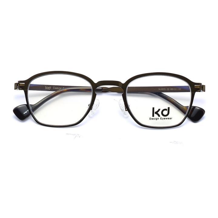 KD设计师金属眼镜kc4001-C04