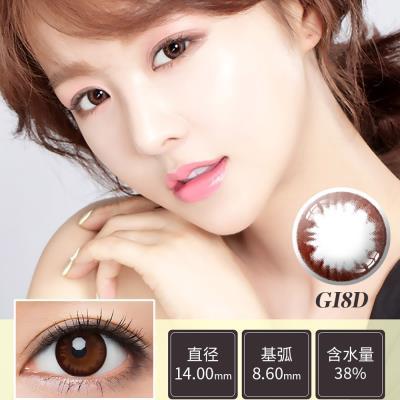 迷卡韩流时尚系列年抛一片装GI8D-焕彩褐(近效期到19年4/6月)