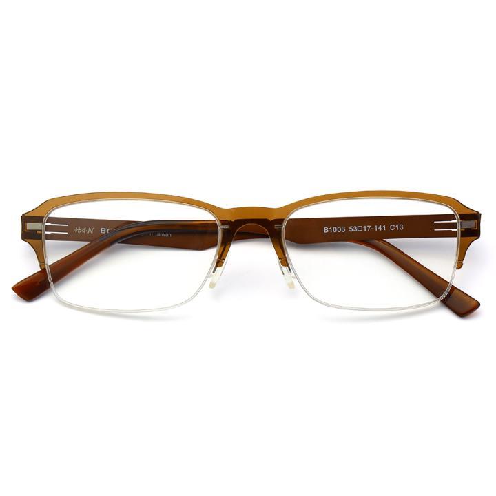 HAN尼龙不锈钢光学眼镜架-茶色(B1003-C13)