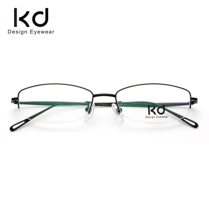 KD时尚光学镜架KD1930-F01 亮黑