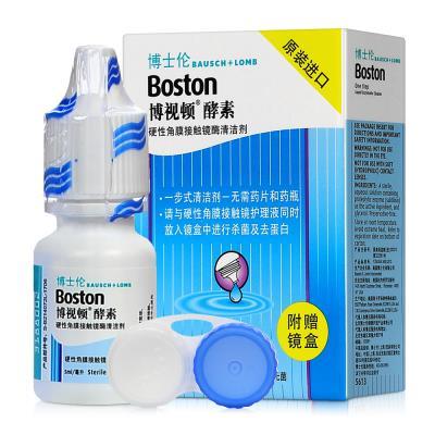 博士伦博视顿酵素RGP硬性隐形眼镜酶清洁剂5ml