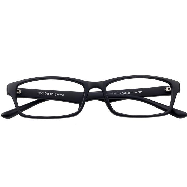 HAN MEGA-TR钛塑近视眼镜架-哑黑(HD3101-F01)