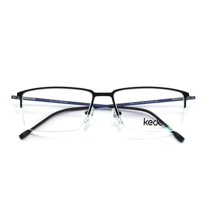 Kede时尚光学眼镜架Ke1417-F07  蓝色
