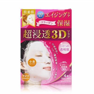 嘉娜宝 KRACIE/肌美精 3D面膜 玫红色 4片/盒  海淘专享
