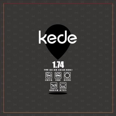 KD 1.74非球面树脂镜片(极薄)