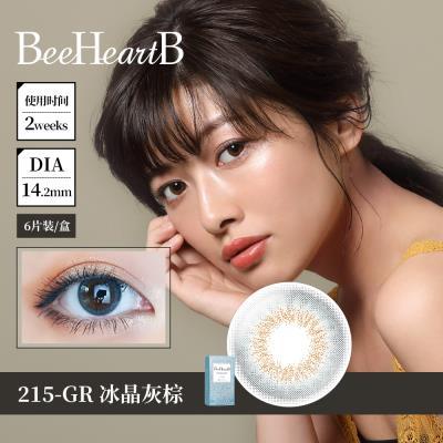 日本BeeHeartB蜜心妍2week美瞳双周抛6片装-冰晶灰棕