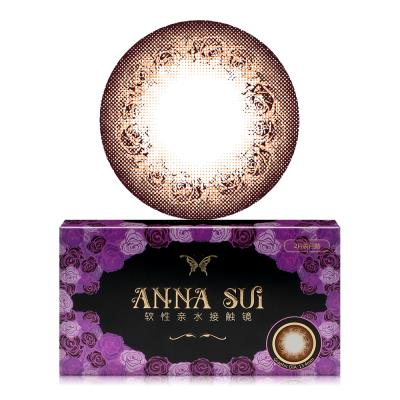ANNASUI安娜苏月抛彩色隐形眼镜2片装-浅棕玫瑰