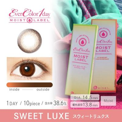 Ever Color 1 day MOIST LABEL彩色隱形眼鏡日拋型10片裝-Sweet Luxe