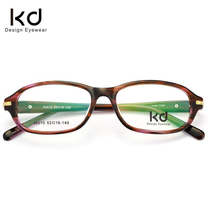 KD设计师手制板材眼镜kb015-C17