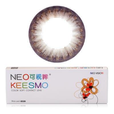 NEO可视眸彩色隐形眼镜日抛10片装-黑色