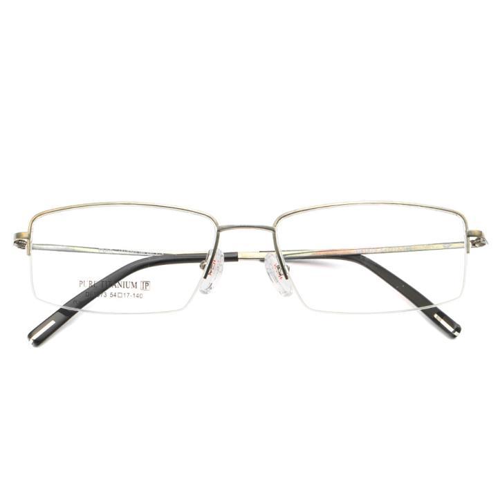 HAN TITANIUM光学眼镜架D81873-C3 枪色