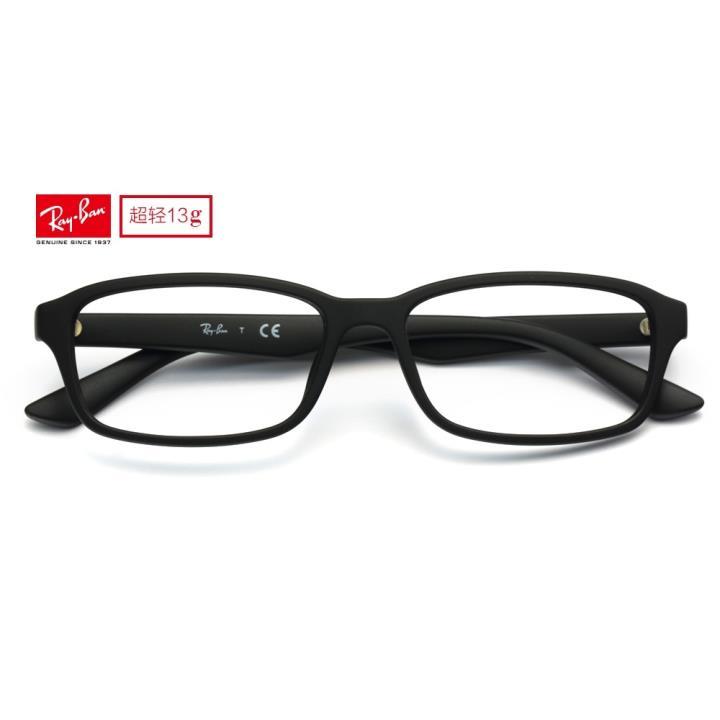 RAY BAN雷朋眼镜架0RX7081D 2477 55 哑黑