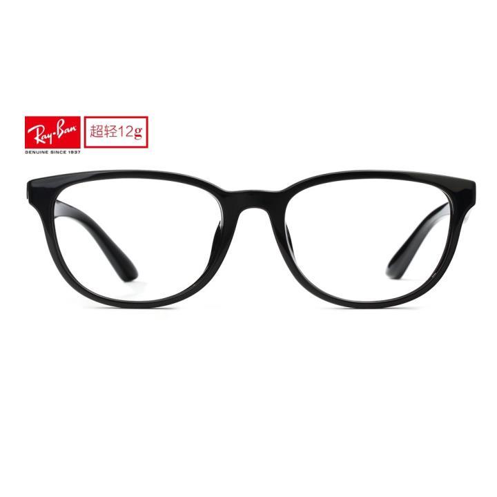 RAY BAN雷朋框架眼镜ORX7082D 2000 54 亮黑色