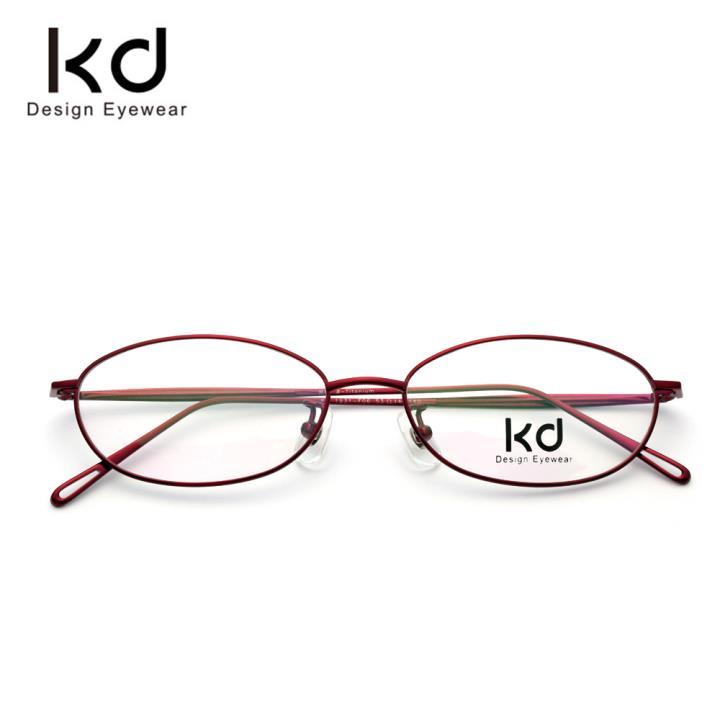KD时尚光学镜架KD1931-F06 紫红