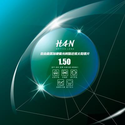 HAN1.50偏光树脂近视太阳镜片(炫彩青)(1.502)