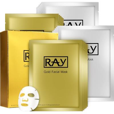 妆蕾RAY补水保湿修复蚕丝面膜泰版海淘专享-金色10片+银色10片