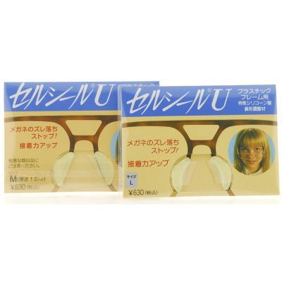 日本西村鼻垫L号(板材眼镜专用)