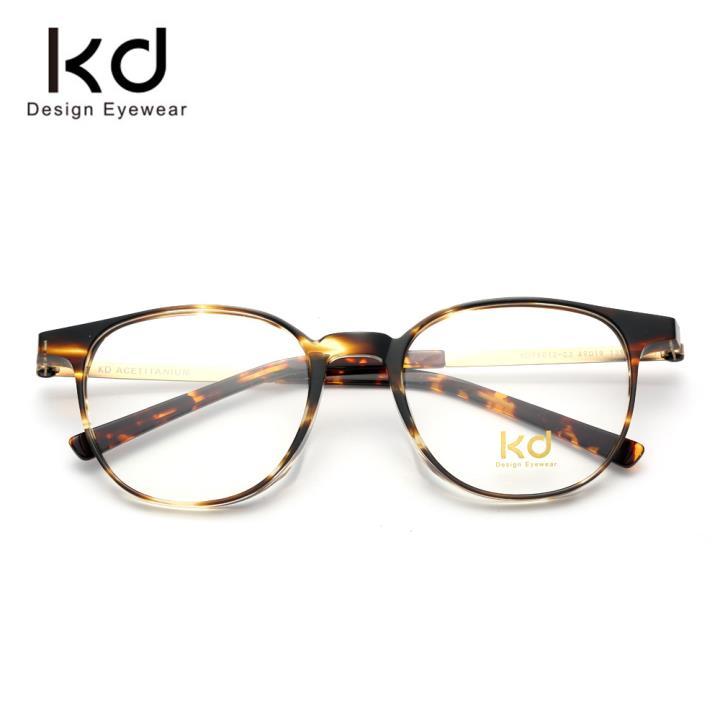 KD时尚光学眼镜架KD75013-C3玳瑁