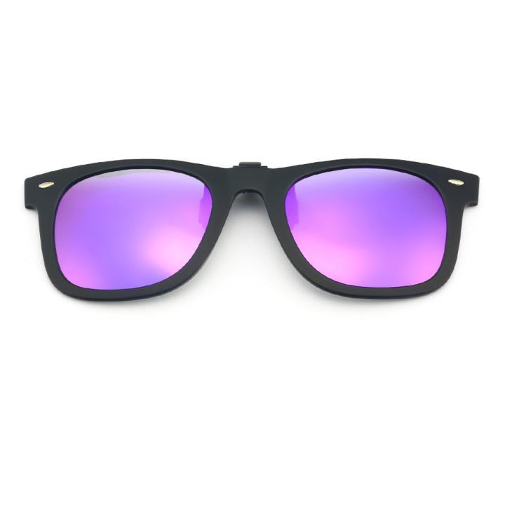 HAN时尚偏光夹片-浪漫烟紫(HD04-S08)