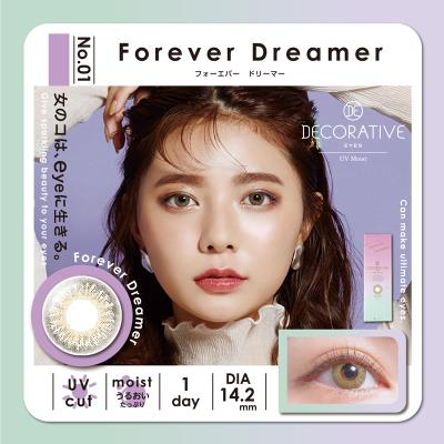 Decorative Eyes UVM美妝彩片日拋10片裝-ForeverDreamer