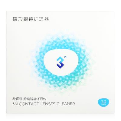 3N 隐形眼镜智能解离还原仪2.0 白色(新老包装随机发)