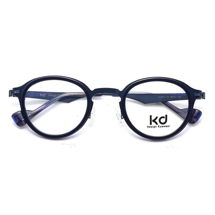 KD设计师金属眼镜kc7011-C07