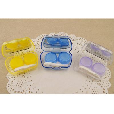 凯达隐形眼镜盒A-8101(颜色随机)( 活动专享)