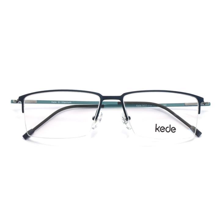 Kede时尚光学眼镜架Ke1417-F22 天蓝色