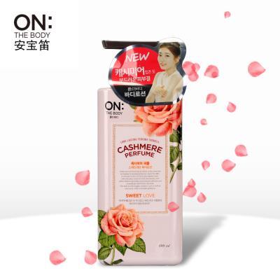 LG安宝笛甜蜜爱恋香水保湿润体乳 400g