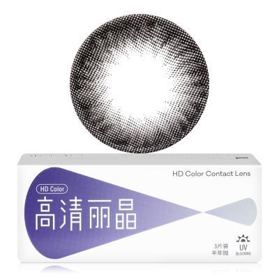 茵洛Clalen HD Color高清丽晶半年抛彩色隐形眼镜3片装-黑色