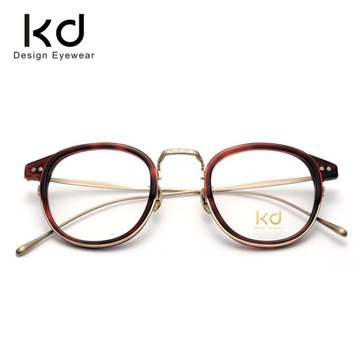 KD时尚光学眼镜架KD75000S-C1红玳瑁
