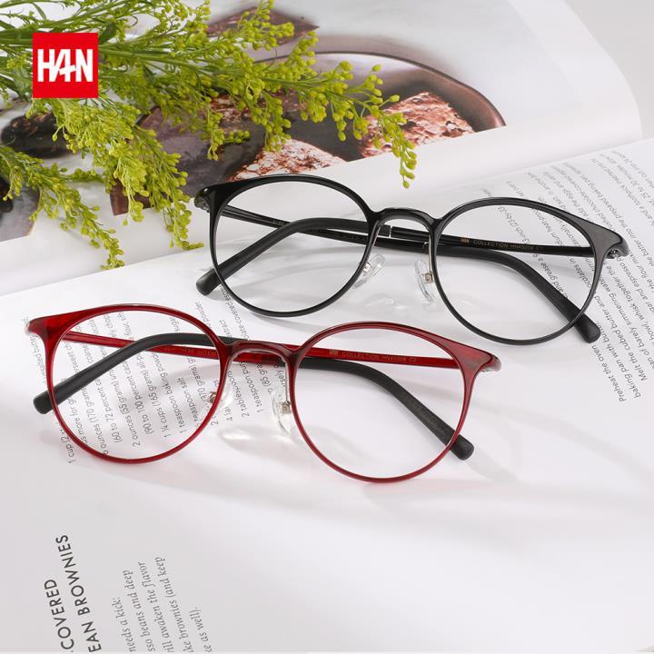 HAN COLLECTION光学眼镜架HN45008 C1 黑