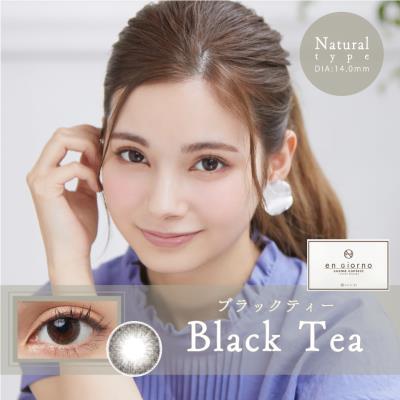 en Giorno美妝彩片月拋2片裝-Black Tea