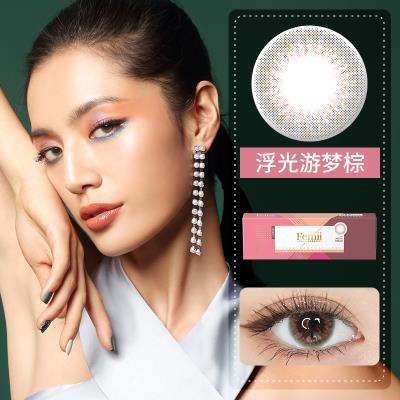 日本Femii 妃蜜莉彩色日抛隐形眼镜10片装-浮光游梦棕