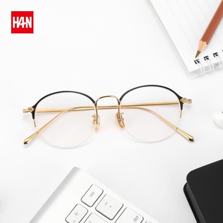 HAN TITANIUM 纯钛光学眼镜架HN42100M C2金色