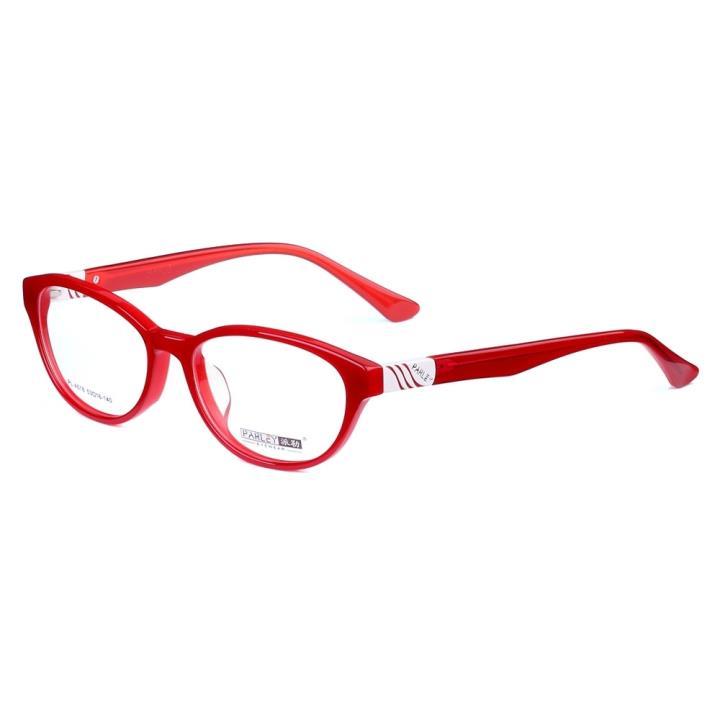 PARLEY派勒板材眼镜架-朱红(PL-A016-C2)