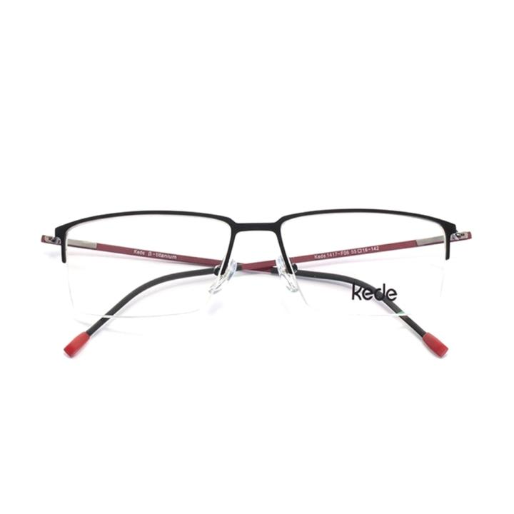 Kede时尚光学眼镜架Ke1417-F06  红色