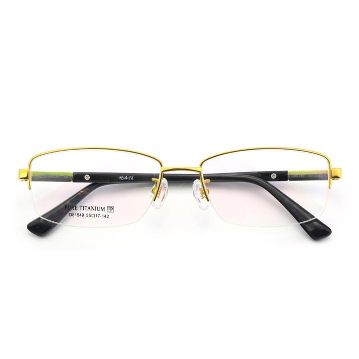 HAN纯钛时尚光学眼镜架-时尚亮金(D81549-C1)