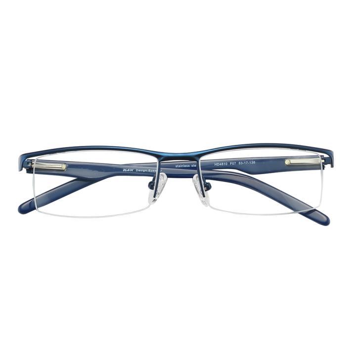 HAN不锈钢光学眼镜架HD4810-F07 时尚深蓝