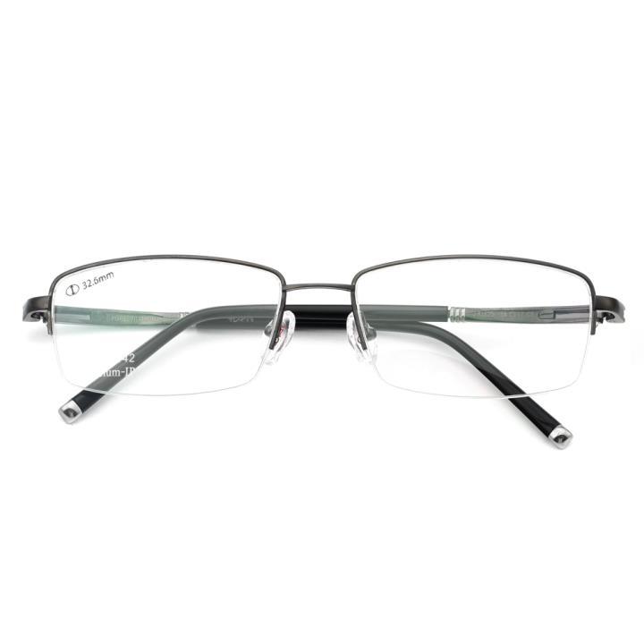HAN纯钛光学眼镜架-纯黑(J81825-C2-4 )