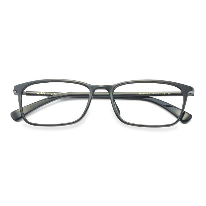 HAN TR板材光学眼镜架-经典亮黑(HD49152-F01)