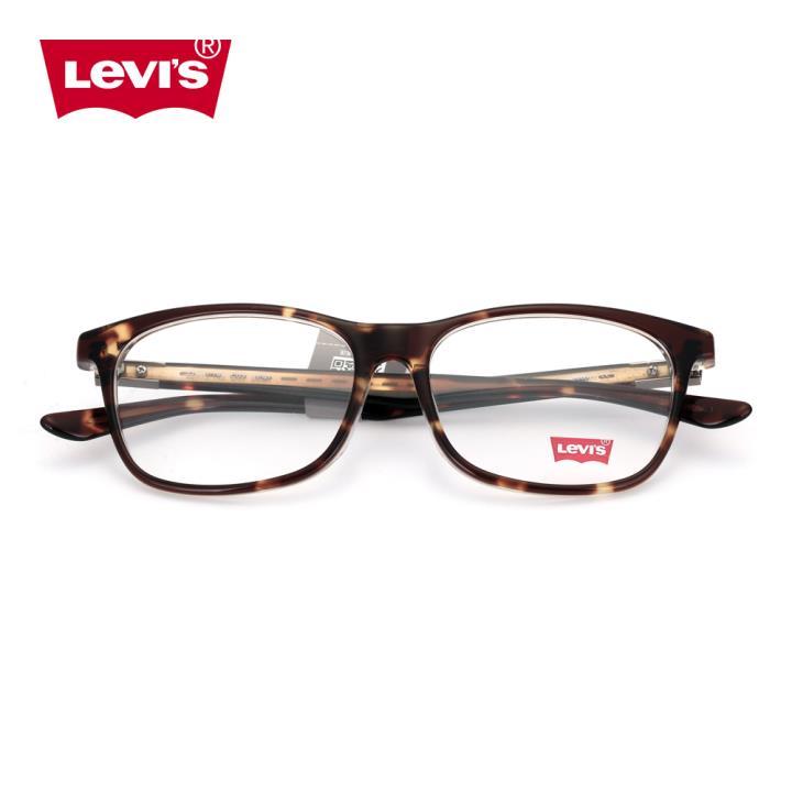 levi's板材眼镜架LS06377-C03-53(附赠原装镜盒)