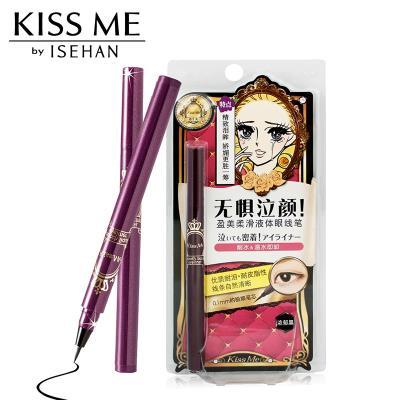 kiss me 奇士美盈美柔滑液体眼线笔