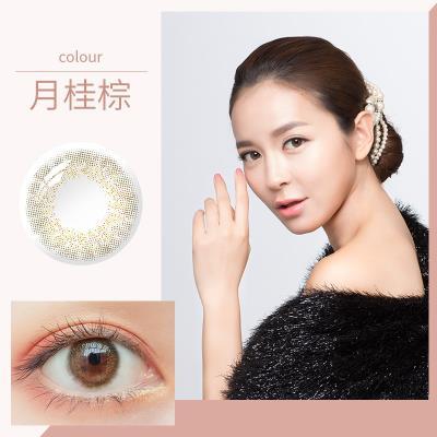 海昌星眸EyeSecret半年拋彩色隱形眼鏡1片裝-月桂棕