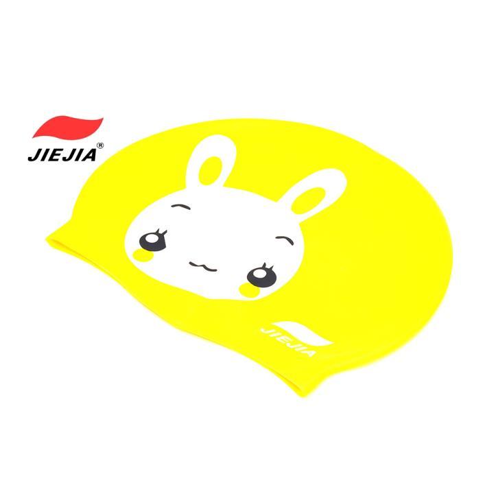 捷佳儿童泳镜帽CP558A