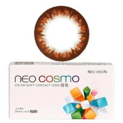 NEO 瞳瑶彩色隐形眼镜半年抛2片装-棕色